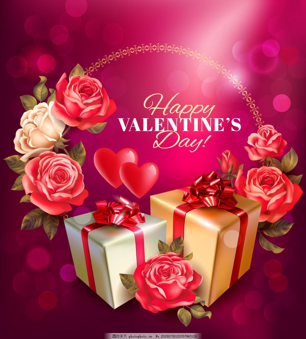 玫瑰花花边框 欧式花朵 情人节素材 心形贺卡 礼盒 鲜花 标签