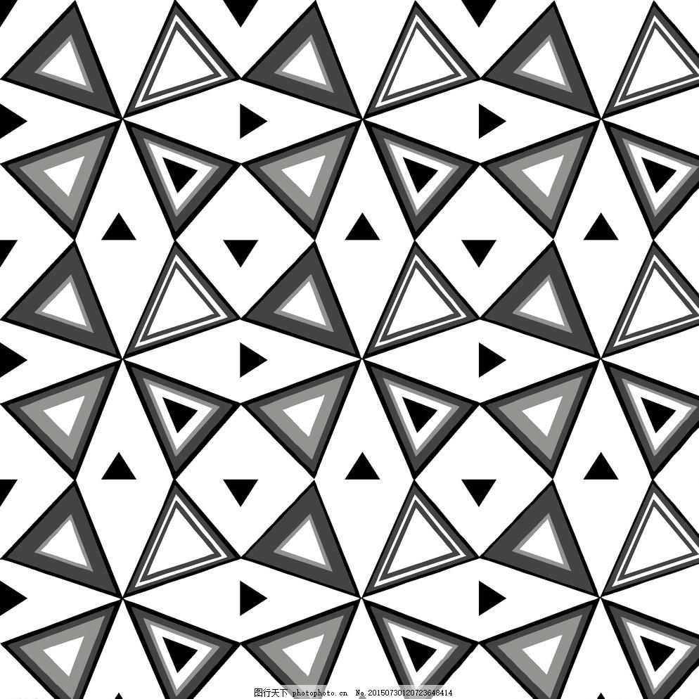 三角几何图 三角形 四方连续 黑白 高清 窗帘 底纹边框 抽象底纹