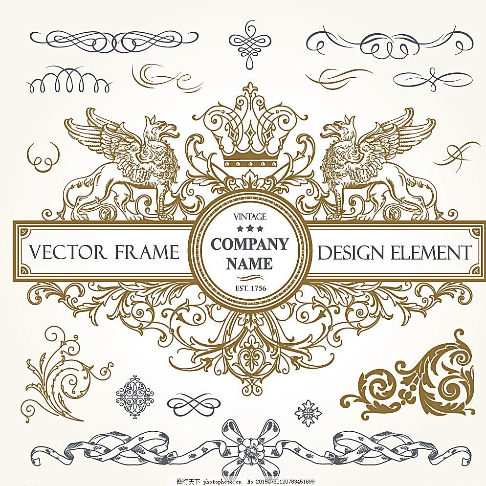 欧式花纹 分割线 花边 边框 皇冠 王冠 文本框 装饰花纹 古典花纹