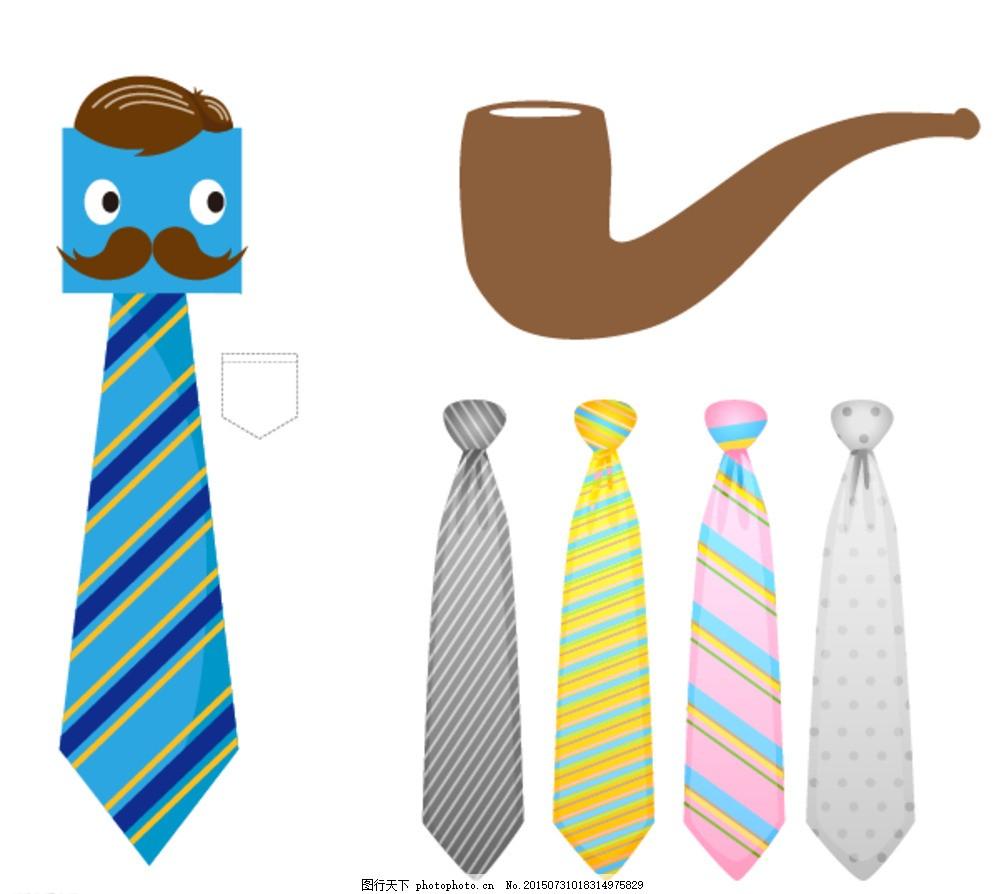 设计图库 动漫卡通 动漫人物  领带 烟斗 时尚领带 精品领带 饰品