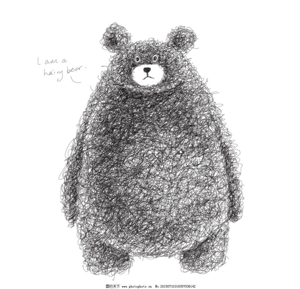 可爱手绘棕熊 黑白 铅笔画 素描 速写 动漫动画