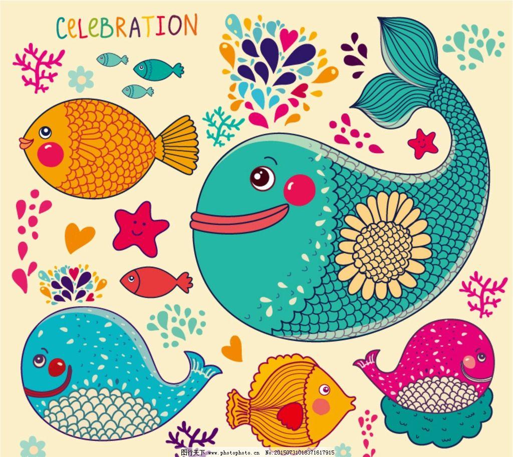 卡通 鱼 插画 复古 名族风 艳丽 手绘 多彩 花纹 漂亮的 小鱼 海豚