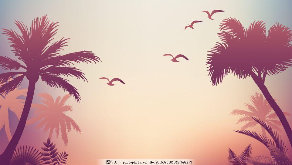 矢量椰树飞鸟风景图片