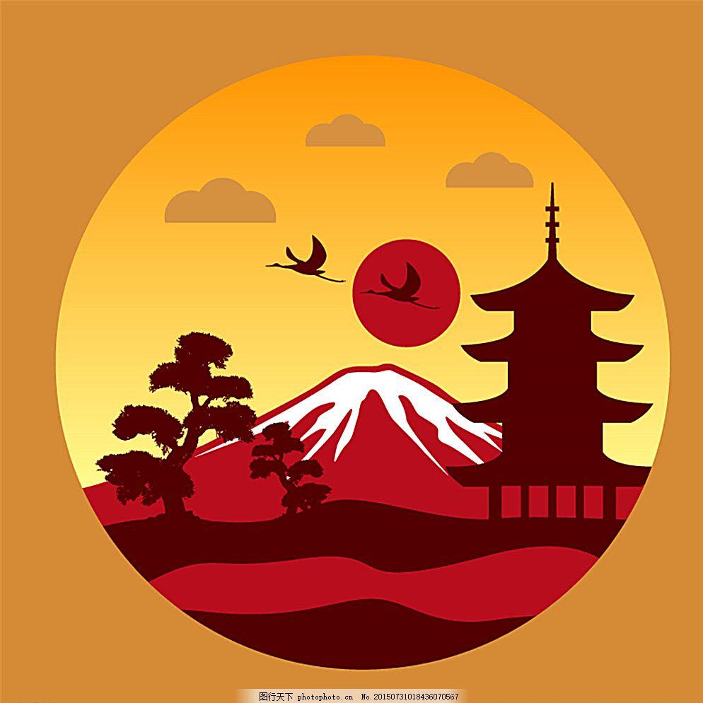 日本风景插画矢量素材 仙鹤 松树 塔 富士山 太阳 矢量图 广告设计