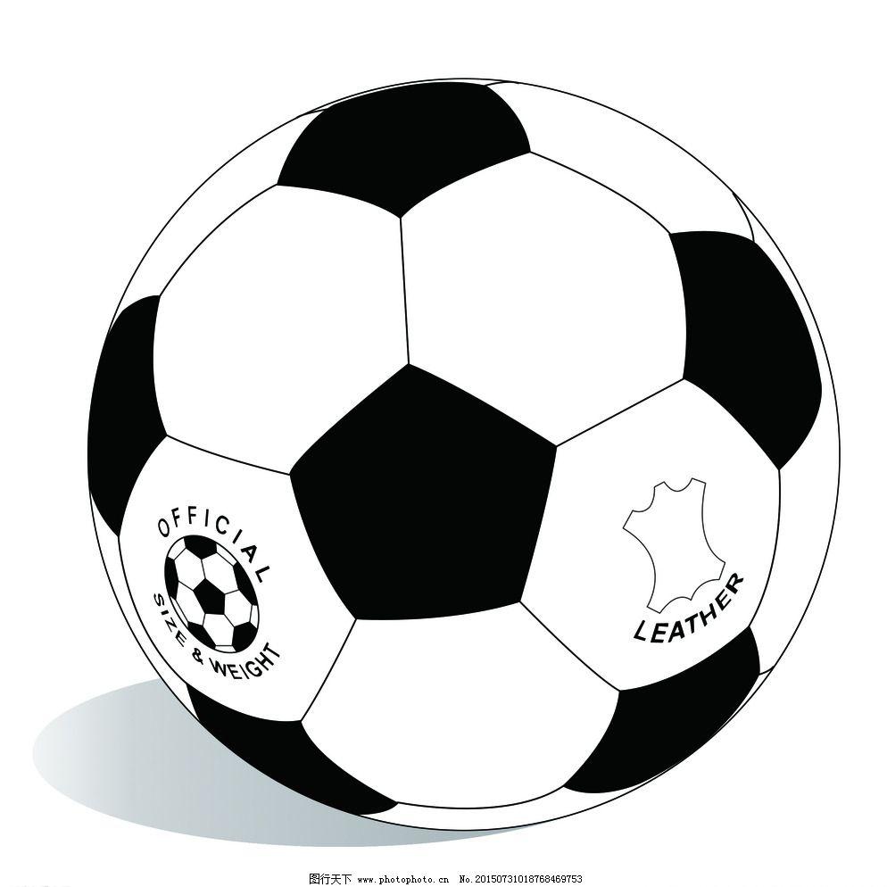 足球形象图片_可爱卡通