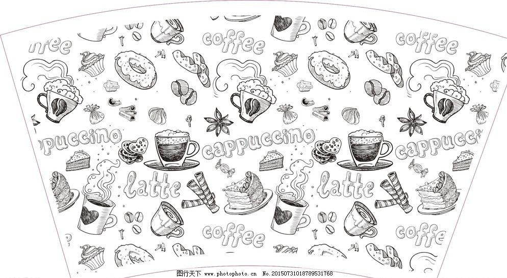 手绘咖啡甜点 纸杯图片
