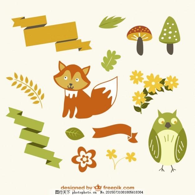 模板 动物 平面 标识 特征 森林 可爱 图形 布局 平面设计 狐狸 元素