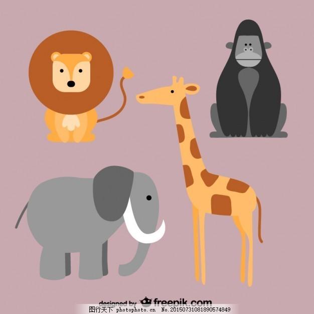 非洲动物 狮子 大象 长颈鹿 大猩猩 紫色