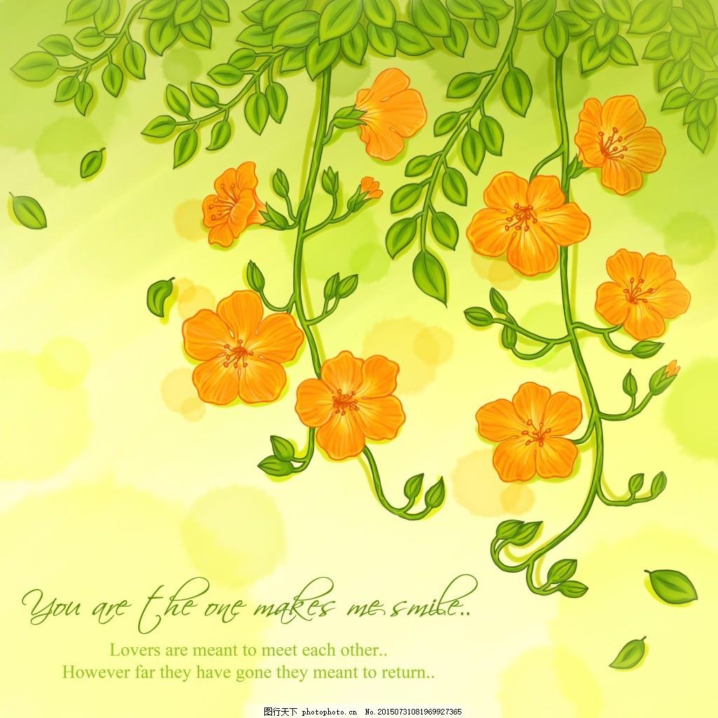 清新手绘花朵