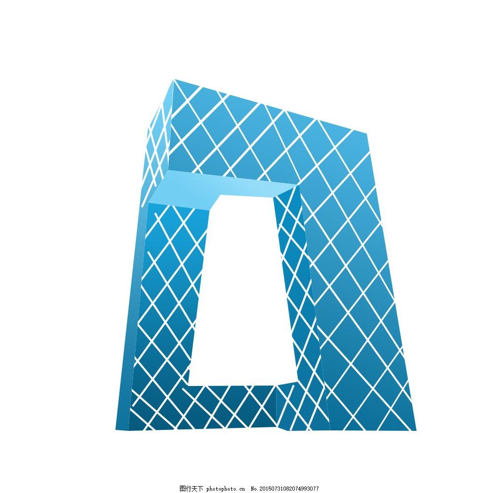 北京大裤衩 扁平 卡通 地标建筑物 白色