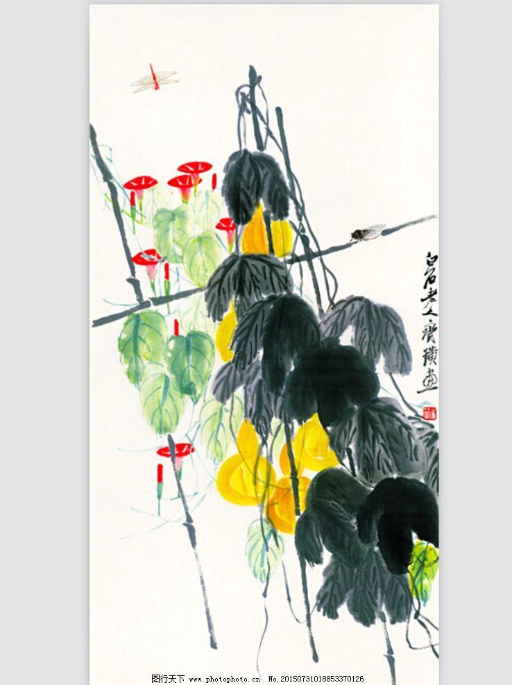 试析齐白石写意花鸟的艺术特色
