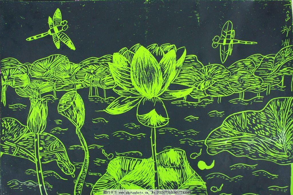 荷花 荷塘 荷花画 荷花刮纸画 刮纸画 手绘画 美术作品 儿童画 荷花