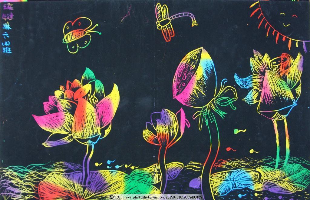 手绘学习 彩色荷花