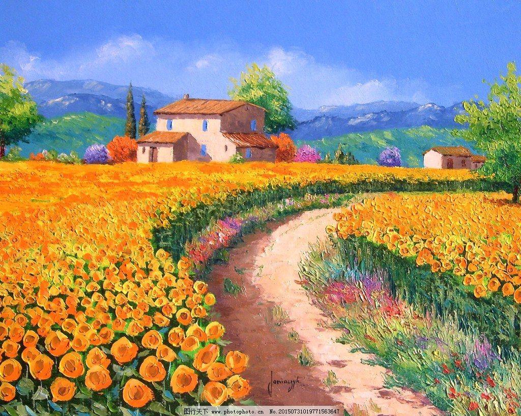 风景 手绘 鲜花 油画 手绘 风景 油画 鲜花 图片素材 插画集