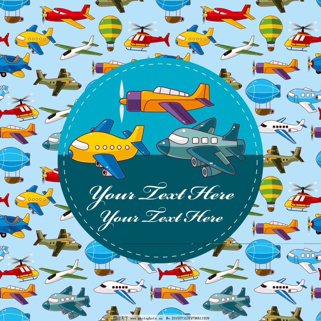 飞机 空中 图标 飞机 插画动漫