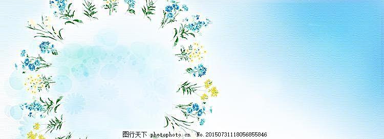清新背景banner 白色
