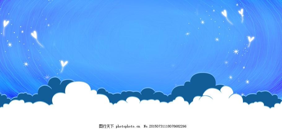 蓝色背景 尿布背景素材 宝宝安睡背景素材 梦幻星空背景色彩 白色