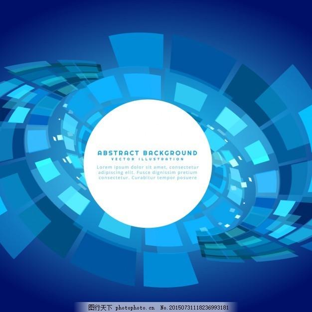 蓝色技术背景 商业 抽象 几何 模板 波动 蓝色背景 壁纸 几何背景