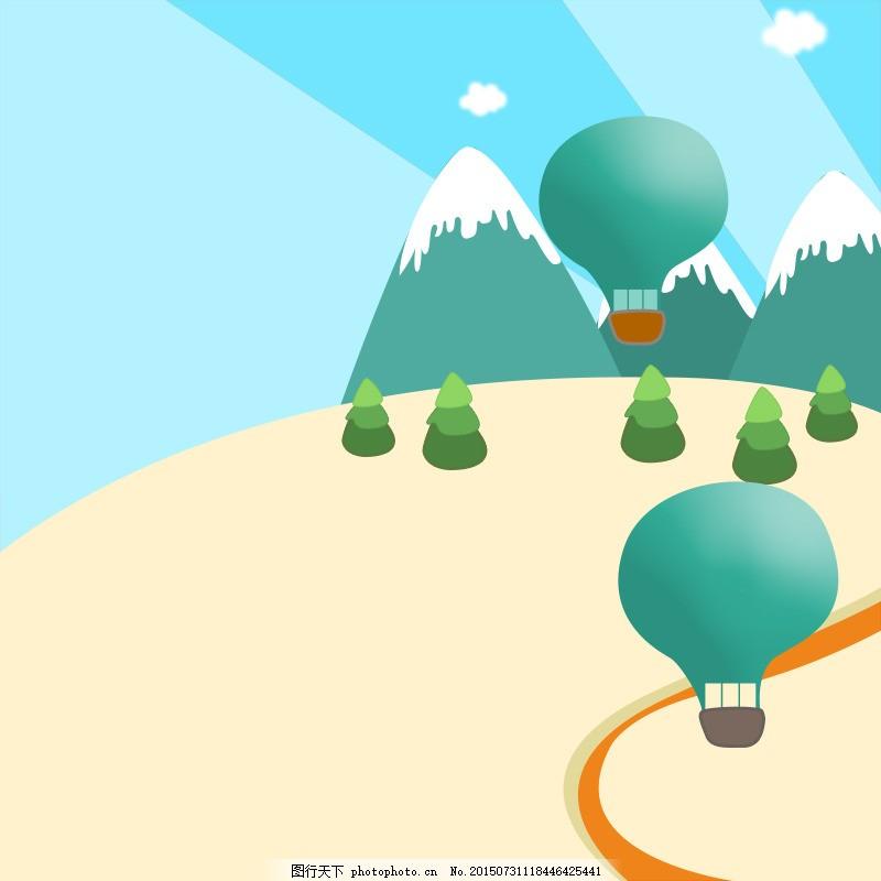 扁平背景 卡通背景 扁平化 热气球 小山 简约背景 清新 白色