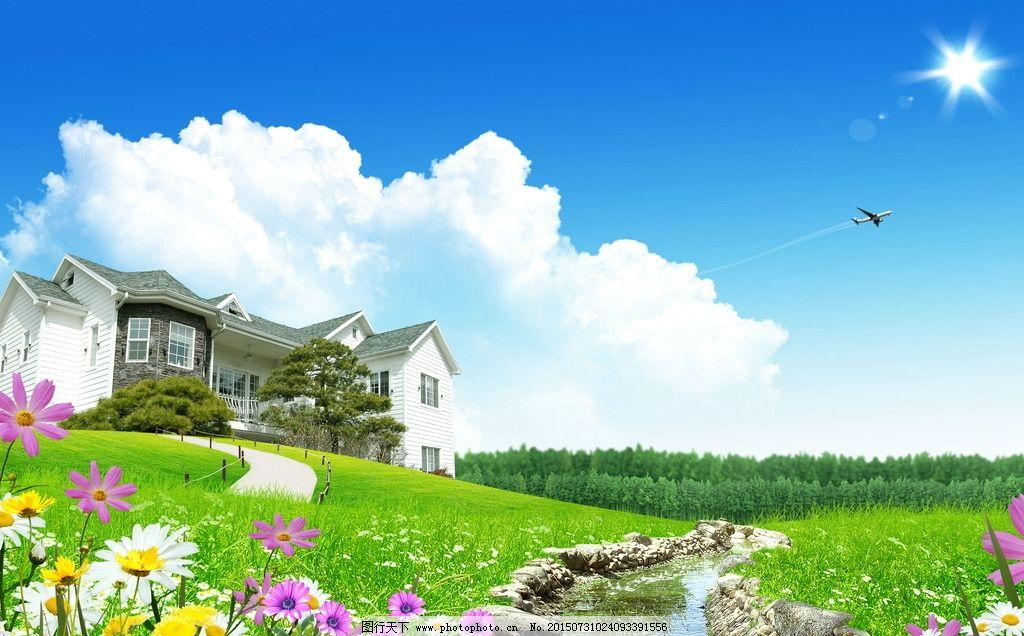 白云 绿地 草地 花朵 绿色生活 自然设计 风景生活 清新 城市 花 韩式