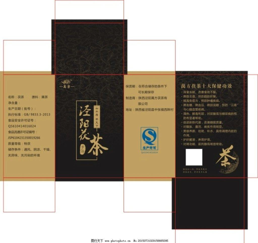 底纹 黑色 茶 茶叶包装 黑色底纹  设计 广告设计 包装设计  cdr图片