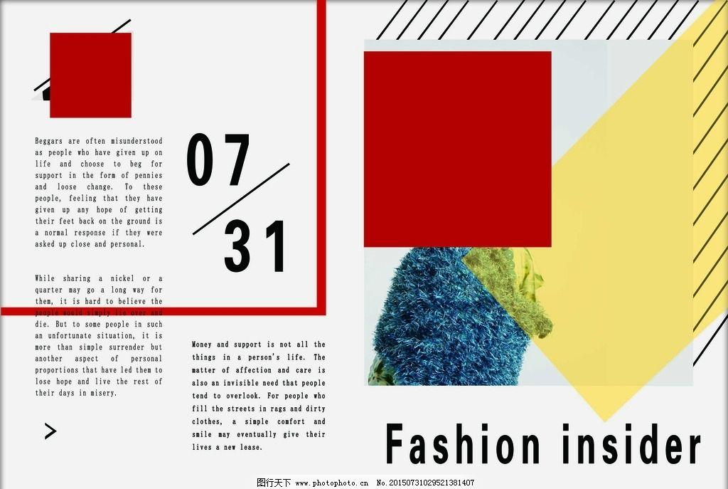 时尚杂志封面图片图片
