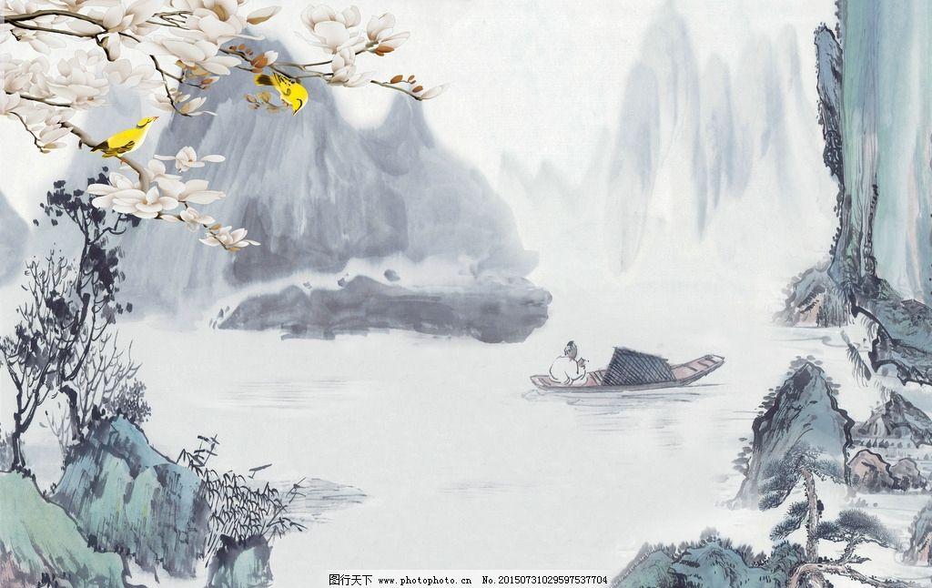 中国山水画 毛笔画 船 白黄梅花 山水 设计 广告设计 广告设计 72dpi-中