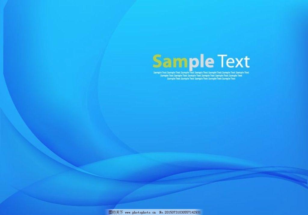 蓝色抽象背影图片_卡通设计_广告设计_图行天下图库
