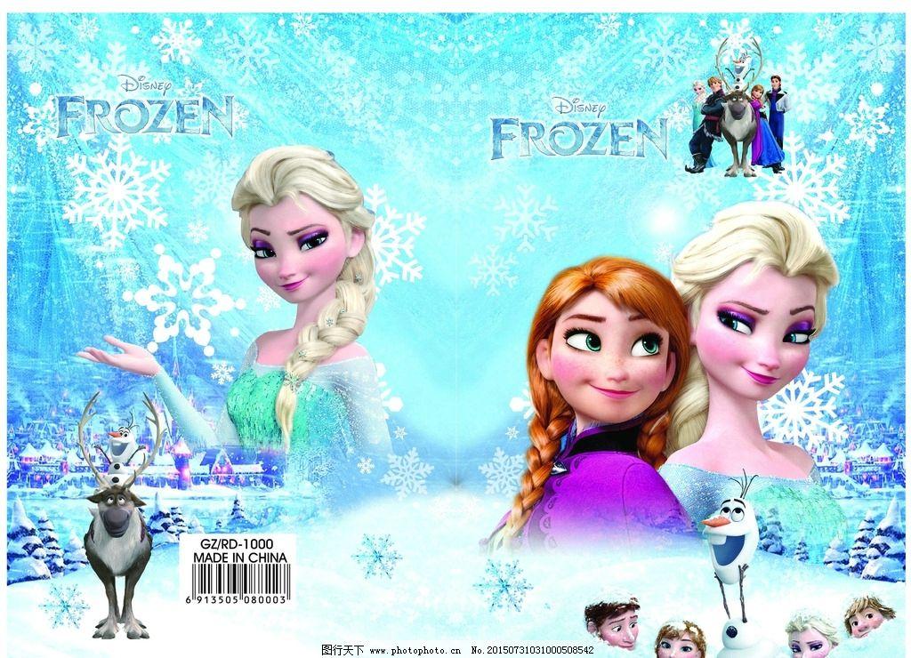 冰雪奇缘 雪地 雪人 羚羊 雪花 迪士尼公主 公主 迪士尼卡通 动漫人物