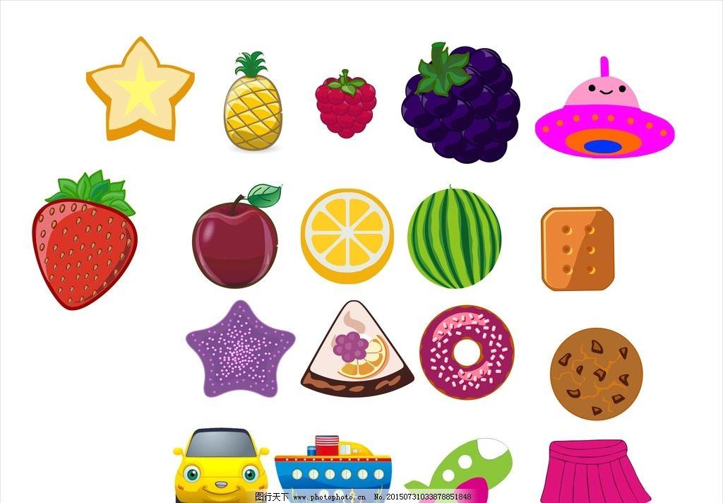 幼儿园水果素材图片,水果矢量图 卡通水果 西瓜苹果