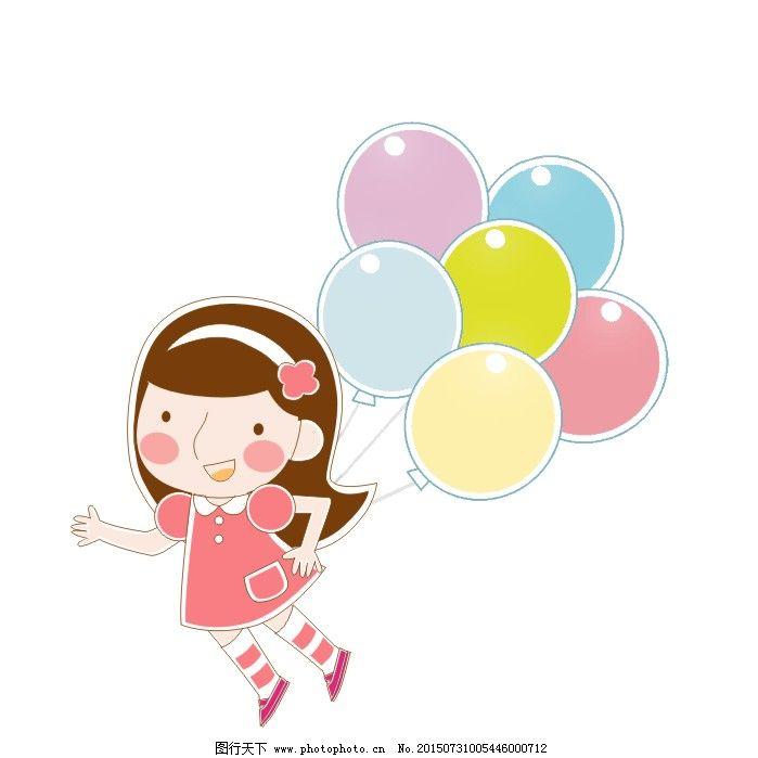 可爱 女孩 气球 童装 女孩 可爱 气球 童装 矢量图 矢量人物