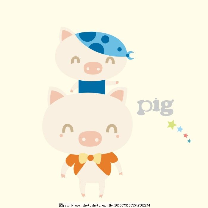 小猪免费下载 卡通 可爱 童装 小猪 字母 小猪 字母 可爱 卡通 童装