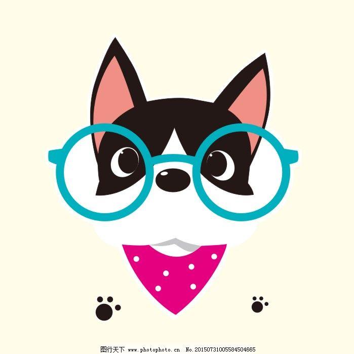 小动物免费下载 卡通 童装 小狗 眼镜 小狗 眼镜 卡通 童装 矢量图