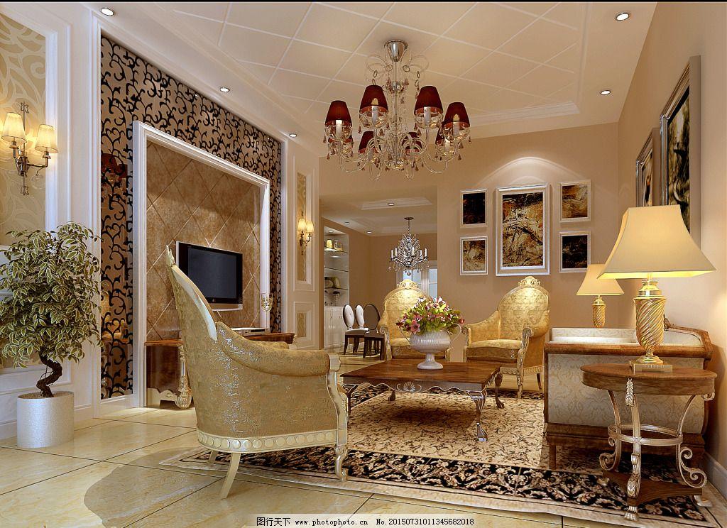 3d效果图 电视墙 吊顶设计 美式风格 室内设计 室内效果图 室内设计图片