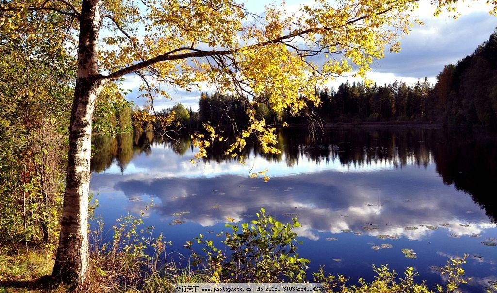 秋天 倒影 水岸 河边 入秋 电脑桌面屏保  摄影 自然景观 自然风景 72