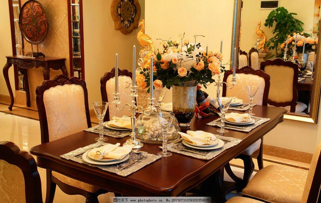 室内设计 高贵 复古 室内摄影 欧式设计 餐桌 玫瑰花 烛台 浪漫