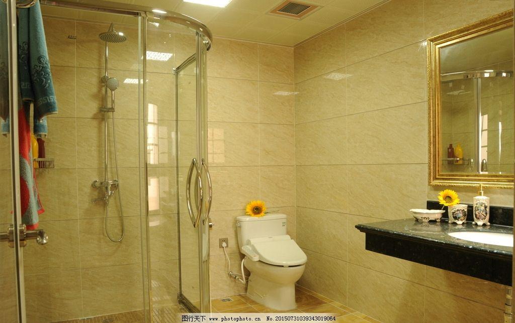 室内设计 浴室        浴室挂件 浴室用品 浴室效果图 浴室温馨提示