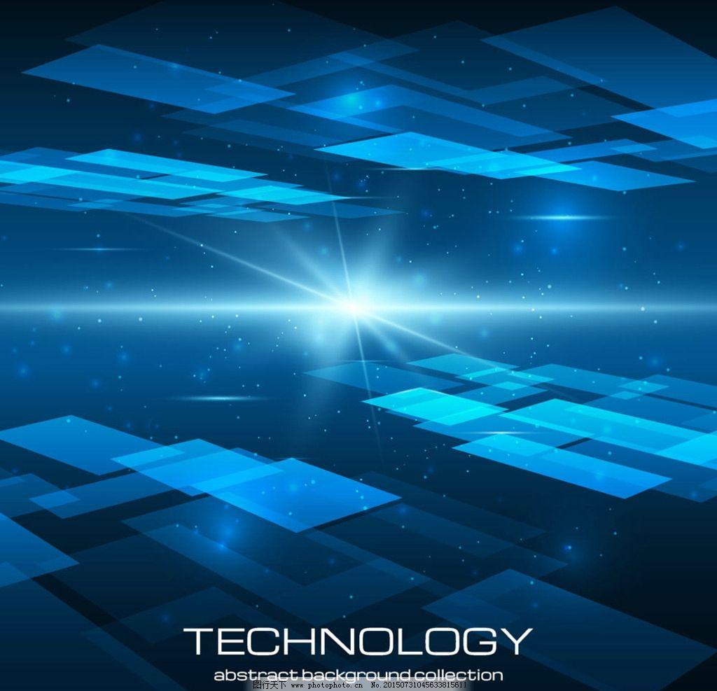 高清蓝色科幻背景图 未来 现代科技 其他