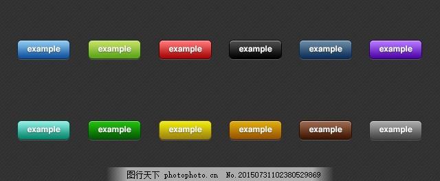 多彩质感UI按键设计图片太原v质感设计师图片