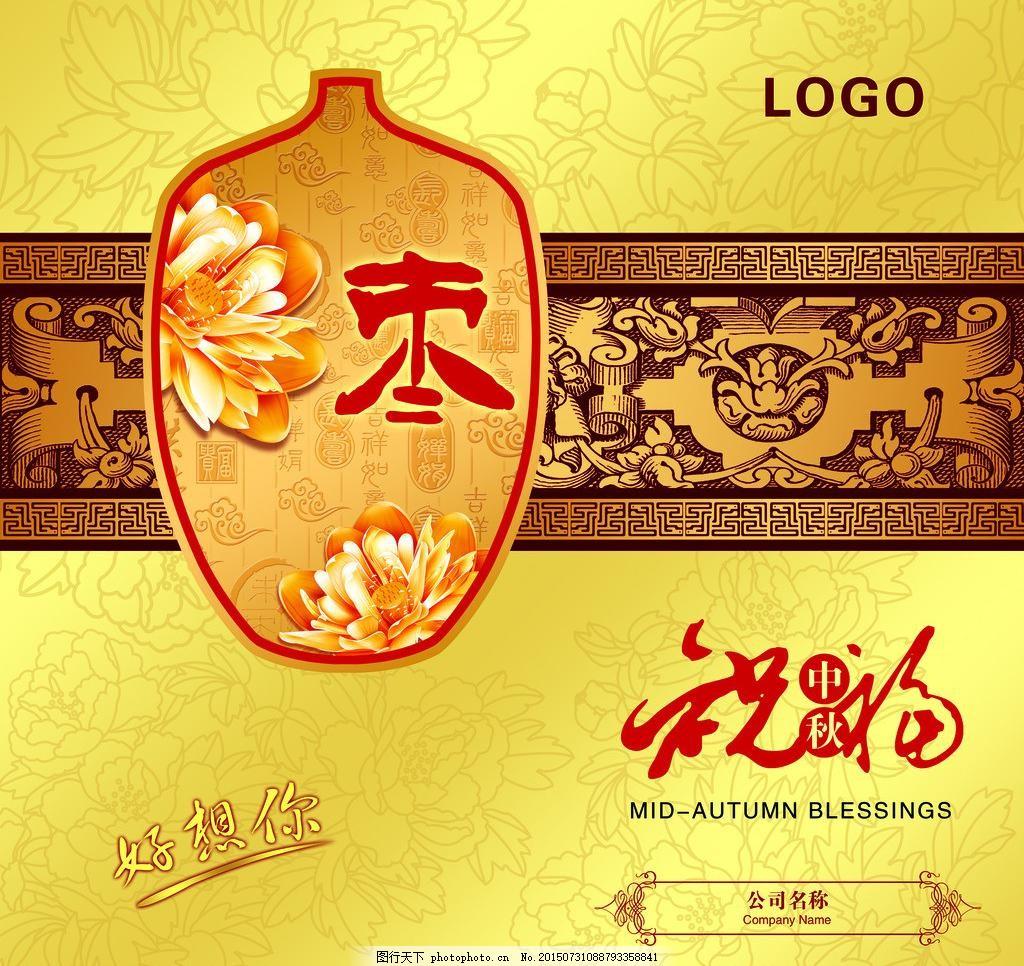 壶瓶枣包装图片模板下载 壶瓶枣包装图片图片下载 壶瓶枣包装素材下载