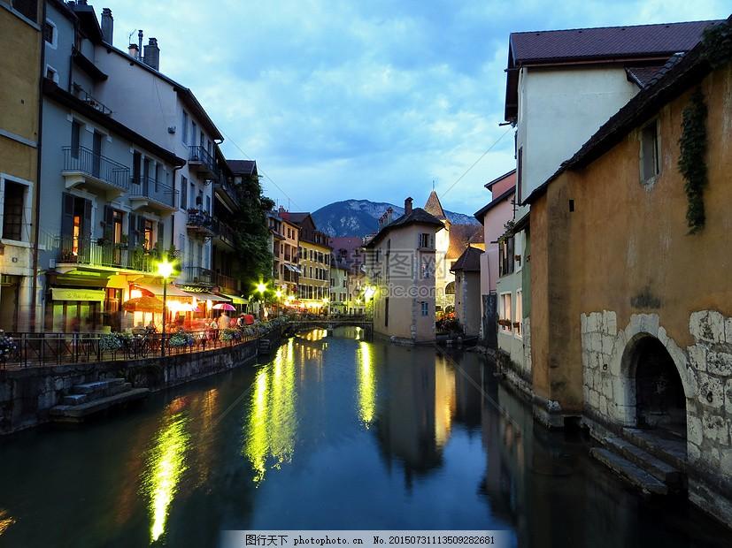 法国浪漫小镇