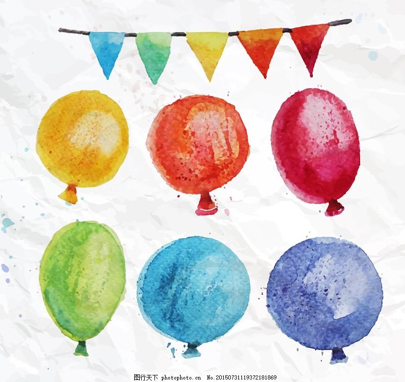 6款彩色气球矢量素材 气球 手绘 水彩 文艺 六一 eps 白色 eps