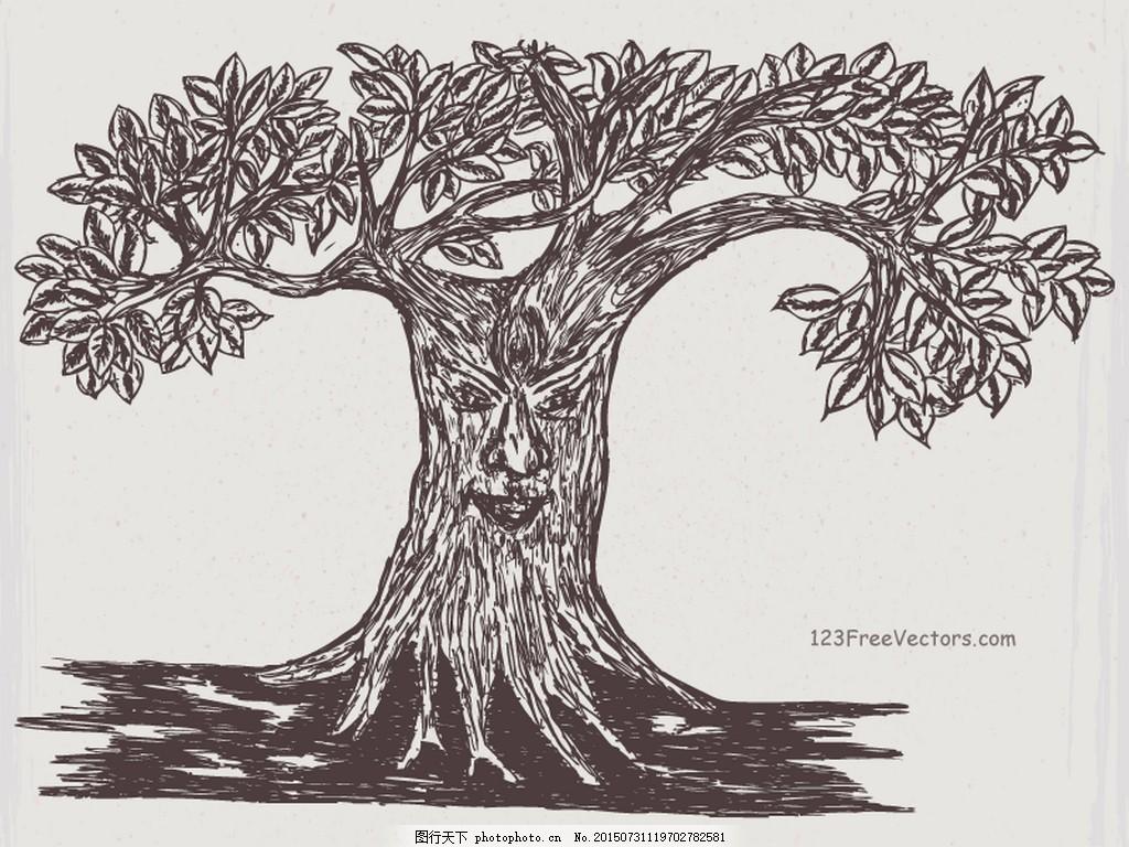树的脸画图 笑脸 大树 叶子 树根 树枝 灰色