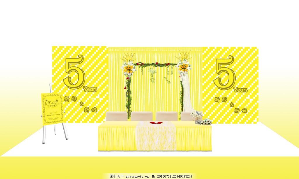 迎宾区1 柠檬黄婚礼 签到台 水牌架子 菱格 欧式相框 黄色花束