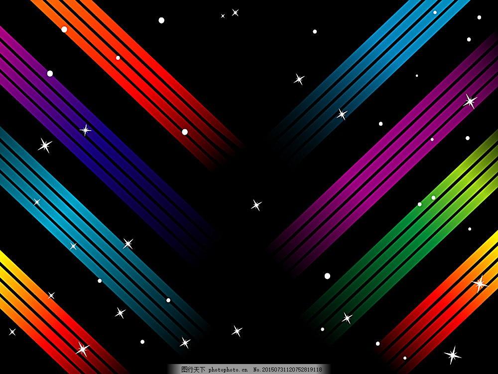 彩色直线星光背景素材