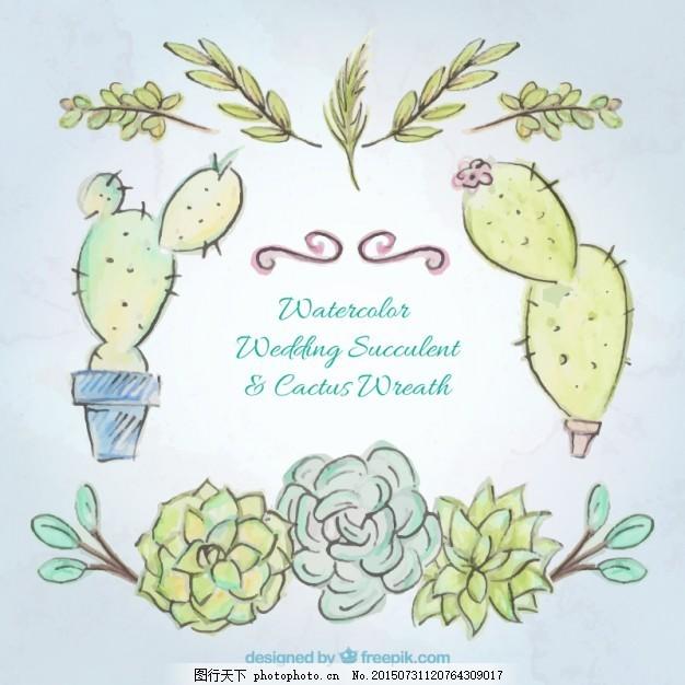 手绘水彩仙人掌和树叶