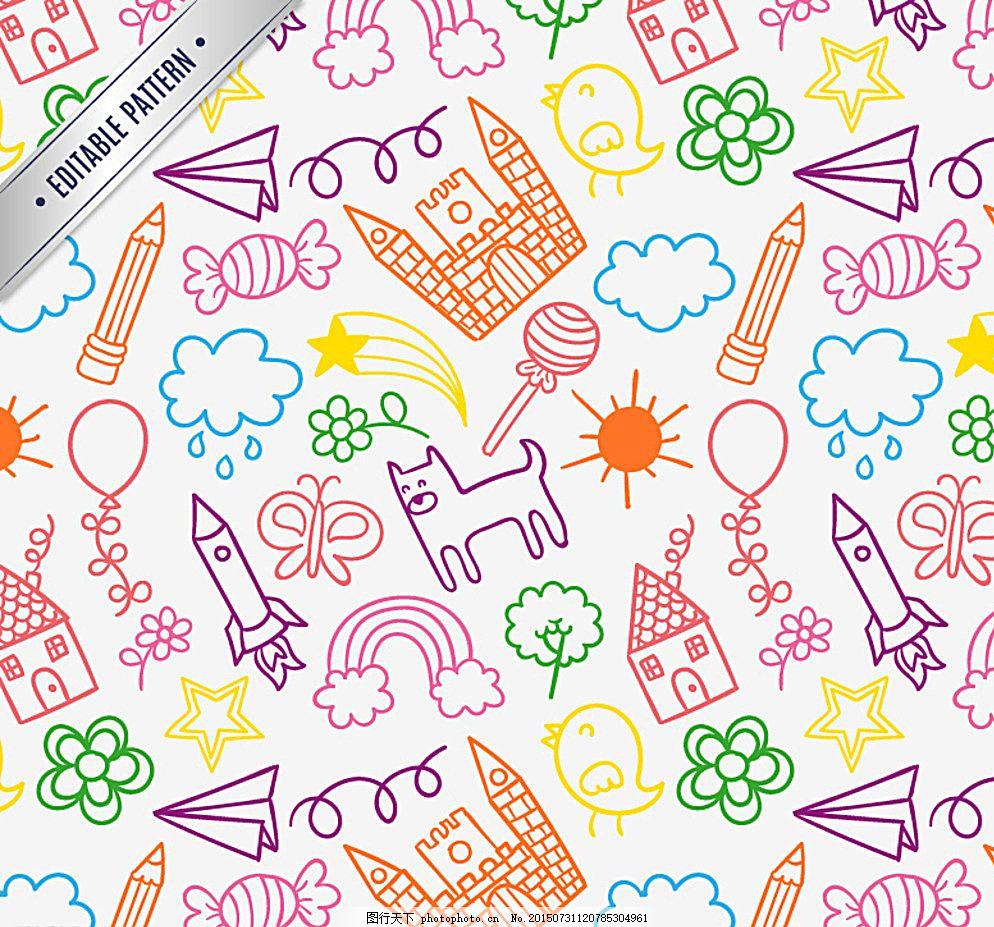 卡通背景 彩虹 房屋 鸟 城堡 云朵 棒棒糖 铅笔 纸飞机 糖果 星星