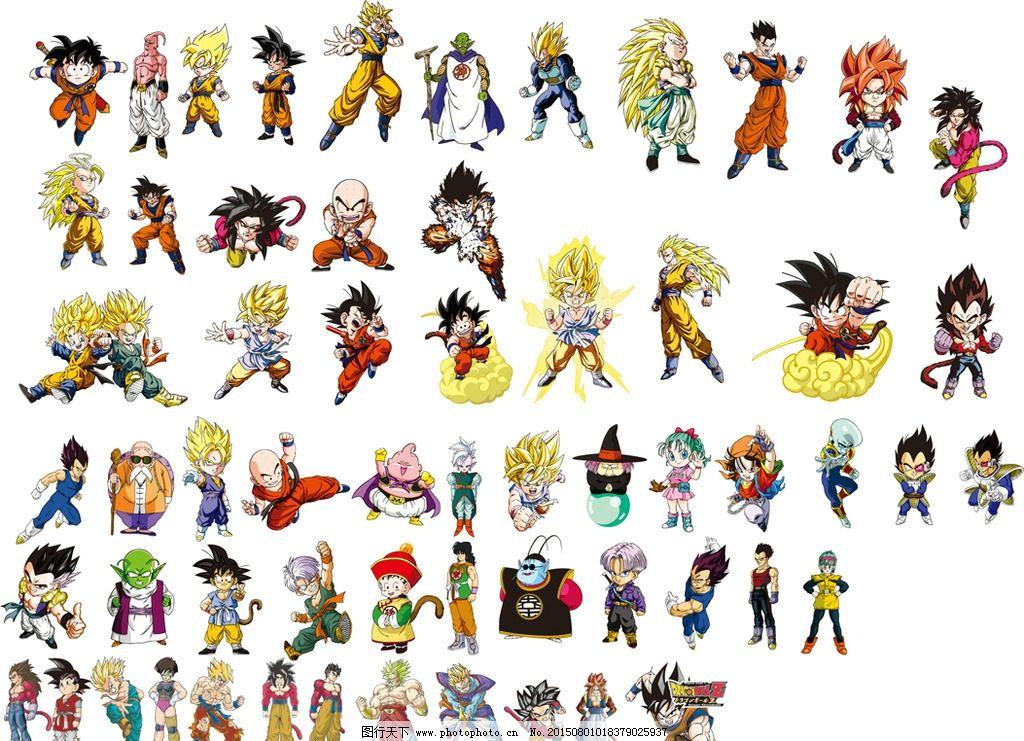 龙珠 矢量 动漫 热血 90后回忆  设计 动漫动画 动漫人物  ai图片