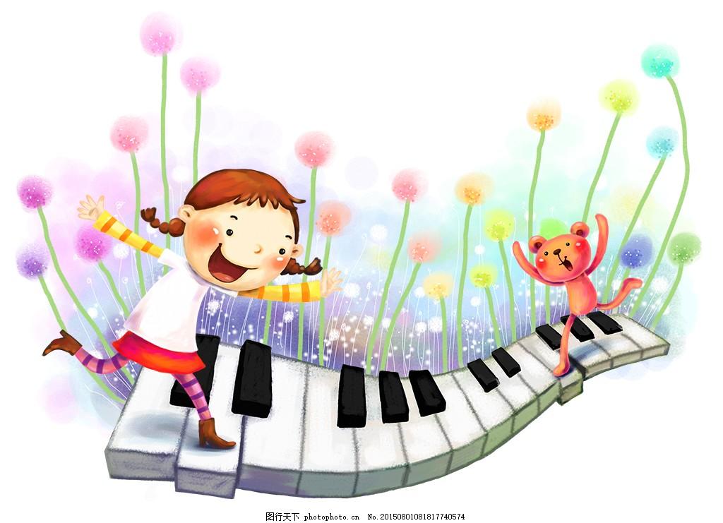 psd 钢琴 琴键 儿童 孩子 彩色 梦幻 活泼 动物 熊 可爱 卡通 七彩
