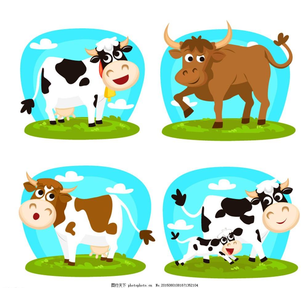 卡通牛设计矢量图 草原 牧场 农场 家畜 云朵 草地 奶牛 公牛